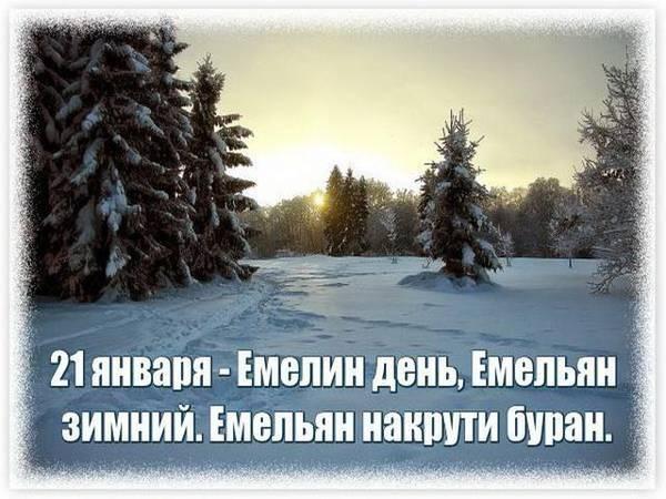 http://s8.uploads.ru/t/5e2rA.jpg