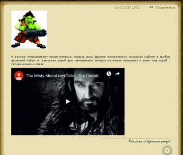 http://s8.uploads.ru/t/5eY3f.jpg