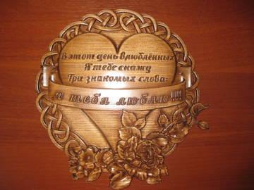 http://s8.uploads.ru/t/5fLMZ.jpg