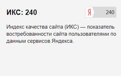 http://s8.uploads.ru/t/5gfka.png