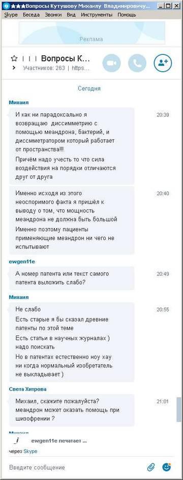 http://s8.uploads.ru/t/5h3Vv.jpg