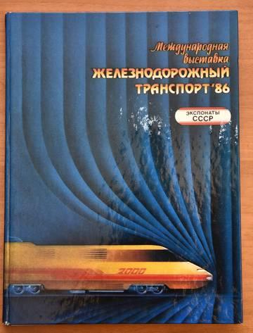 http://s8.uploads.ru/t/5i1lX.jpg