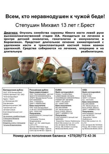 http://s8.uploads.ru/t/5iIwJ.jpg