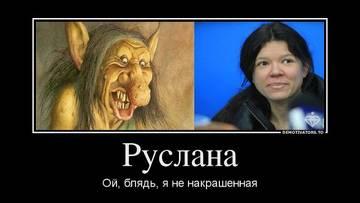 http://s8.uploads.ru/t/5idAR.jpg