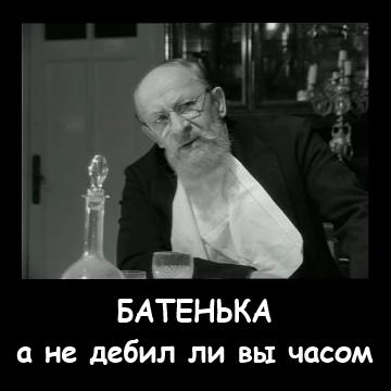 http://s8.uploads.ru/t/5oBbp.jpg