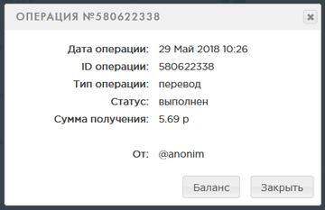 http://s8.uploads.ru/t/5qEu2.png