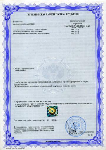 http://s8.uploads.ru/t/5vRsV.jpg