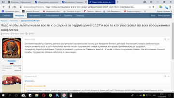 http://s8.uploads.ru/t/5vgeA.png