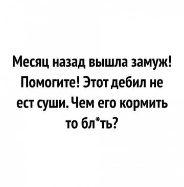 http://s8.uploads.ru/t/5wFOg.jpg