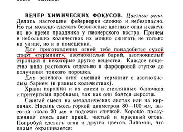http://s8.uploads.ru/t/5y1Xi.jpg