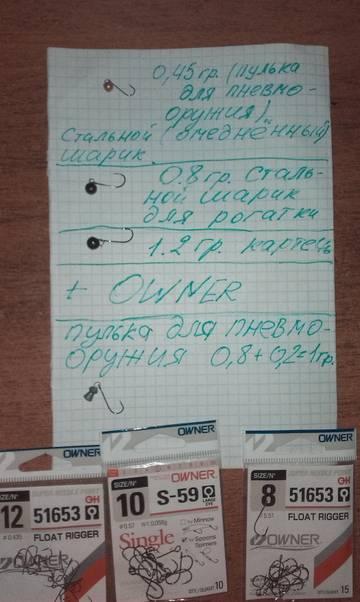 http://s8.uploads.ru/t/5zHjE.jpg