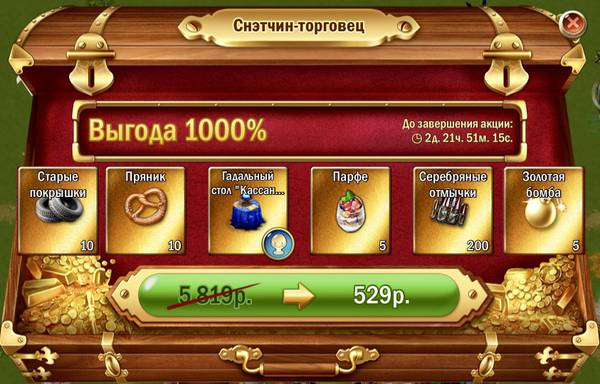 http://s8.uploads.ru/t/61UB7.jpg