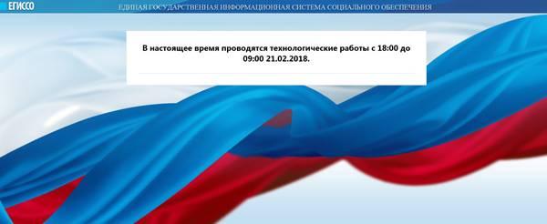 http://s8.uploads.ru/t/6284P.jpg