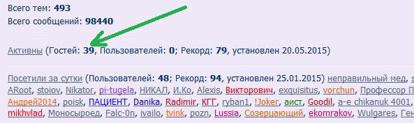 http://s8.uploads.ru/t/6DGrg.png