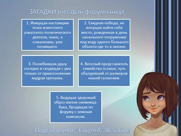 http://s8.uploads.ru/t/6J7HR.png