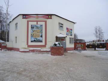 http://s8.uploads.ru/t/6Jc2R.jpg