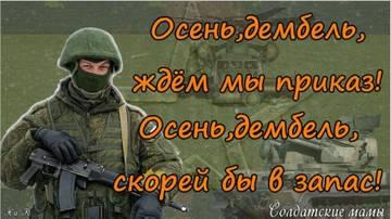 http://s8.uploads.ru/t/6PdC8.jpg