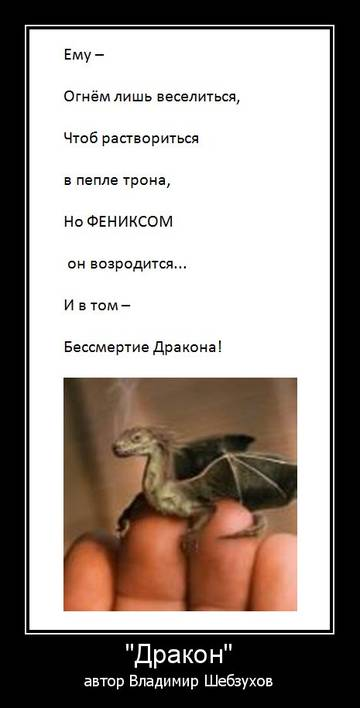 http://s8.uploads.ru/t/6Q9Jq.jpg