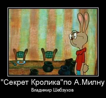 http://s8.uploads.ru/t/6Sgbc.jpg
