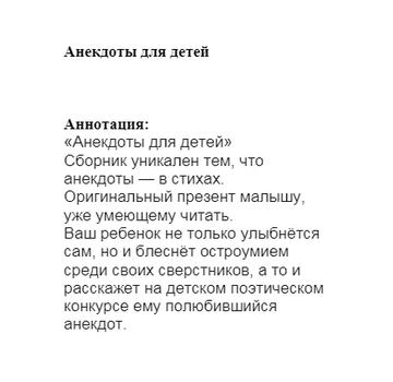 http://s8.uploads.ru/t/6Sjrl.png