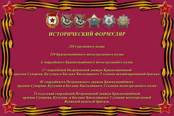 http://s8.uploads.ru/t/6TevM.jpg