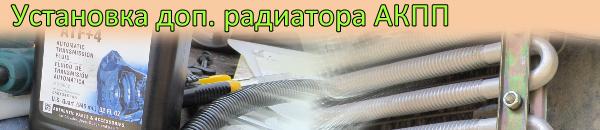 http://s8.uploads.ru/t/6Wxvb.png