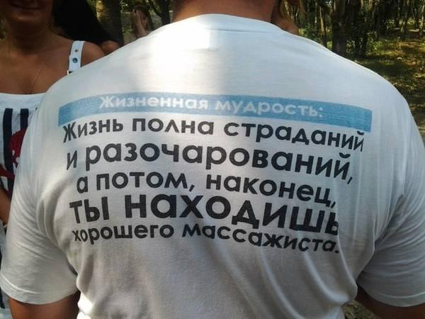 http://s8.uploads.ru/t/6aCLT.jpg