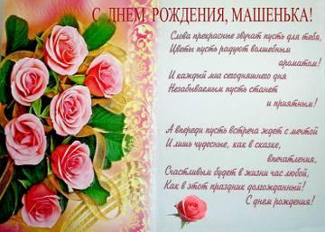 http://s8.uploads.ru/t/6d7T4.jpg