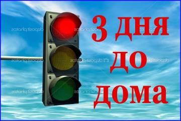 http://s8.uploads.ru/t/6eVOJ.jpg
