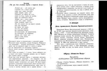 http://s8.uploads.ru/t/6g05f.jpg