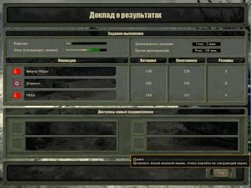 http://s8.uploads.ru/t/6hI7P.jpg