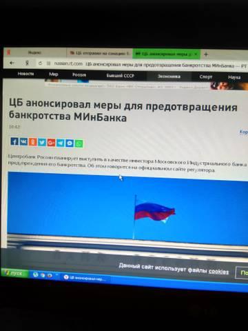 http://s8.uploads.ru/t/6hLis.jpg