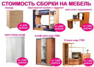 http://s8.uploads.ru/t/6kpmV.jpg