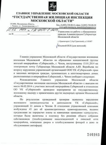 http://s8.uploads.ru/t/6lCY1.jpg