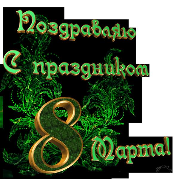 http://s8.uploads.ru/t/6lgmH.png