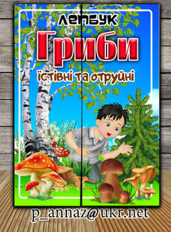 http://s8.uploads.ru/t/6liRM.jpg