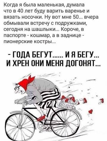 http://s8.uploads.ru/t/6qGAb.jpg