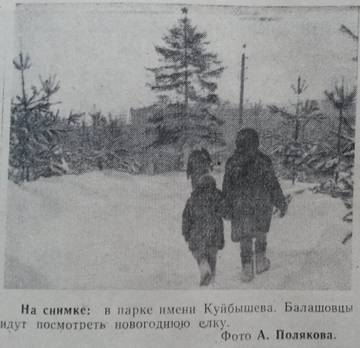 http://s8.uploads.ru/t/6rCn3.jpg