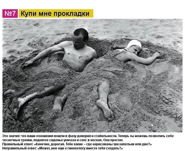 http://s8.uploads.ru/t/6rGwa.png