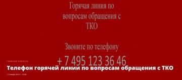 http://s8.uploads.ru/t/6uq7E.jpg