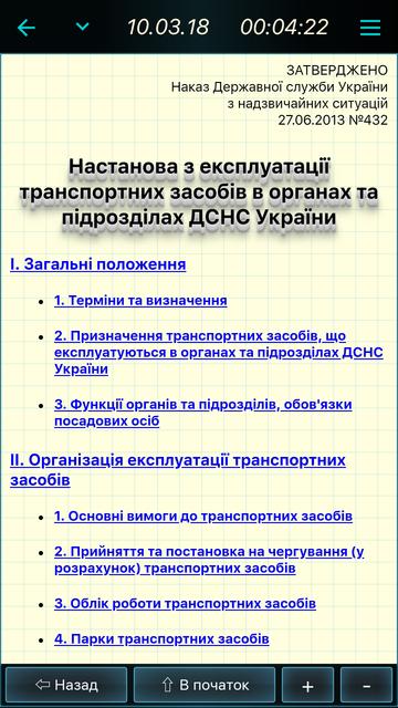 http://s8.uploads.ru/t/6zvyt.png