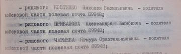 http://s8.uploads.ru/t/76QPh.jpg