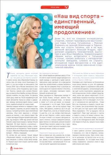http://s8.uploads.ru/t/79r3H.jpg