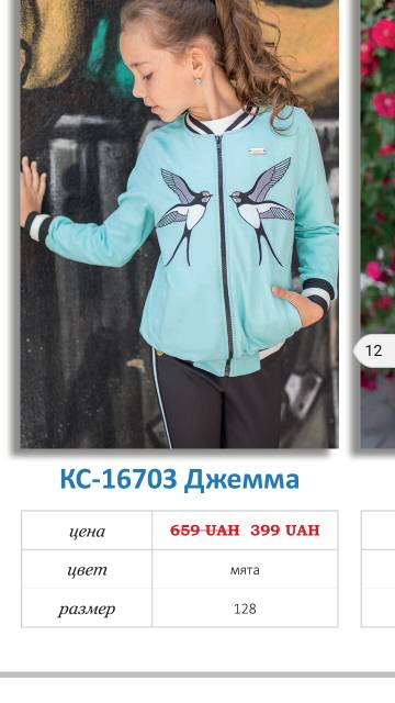 http://s8.uploads.ru/t/7F0eB.jpg