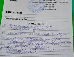 http://s8.uploads.ru/t/7JHDE.jpg