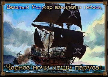 http://s8.uploads.ru/t/7MSyo.png