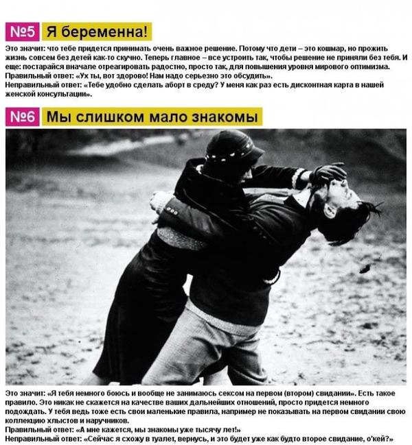 http://s8.uploads.ru/t/7NXyT.png