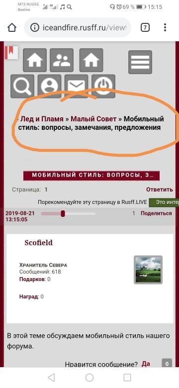 http://s8.uploads.ru/t/7Rg25.jpg