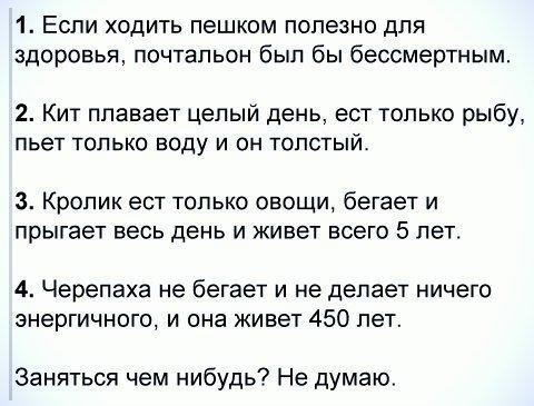 http://s8.uploads.ru/t/7VbLt.jpg