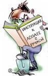 http://s8.uploads.ru/t/7Wuow.jpg